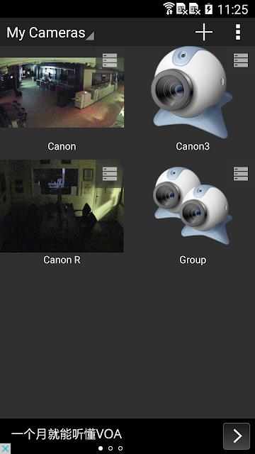 IP CAM Controller screenshots