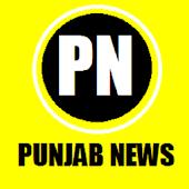 Punjab news in hindi APK for Lenovo