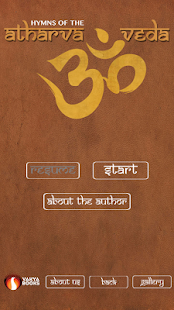 The Vedas - complete edition - screenshot