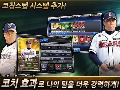 Free Download 컴투스프로야구2017 APK for Samsung