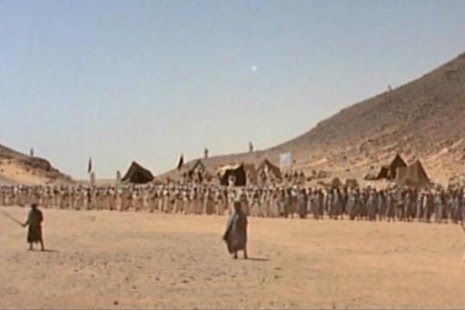 Şüheda-i Uhud - screenshot
