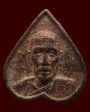 เนื้อผงรูปเหมือนหลวงพ่อบุญมา วัดกระทุ่มราย พ.ศ. 2523 สูง 2 ซ.ม.