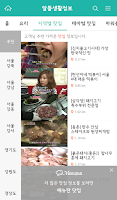 Screenshot of LTE비디오포털 – 실시간 TV, TV다시보기,영화