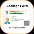 Instant AADHAR CARD