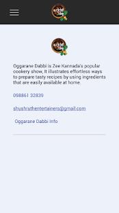 Oggarane Dabbi APK for Bluestacks
