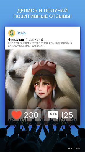 Amino Anime Russian аниме и манга screenshot 2