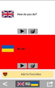 App Ukrainian talking phrasebook translator dictionary apk for kindle fire