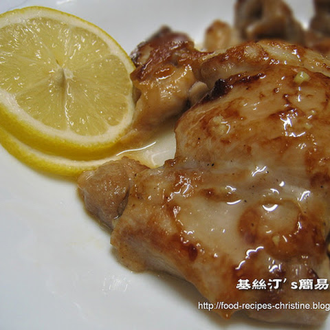 Pan-fried Chicken with Lemon Sauce