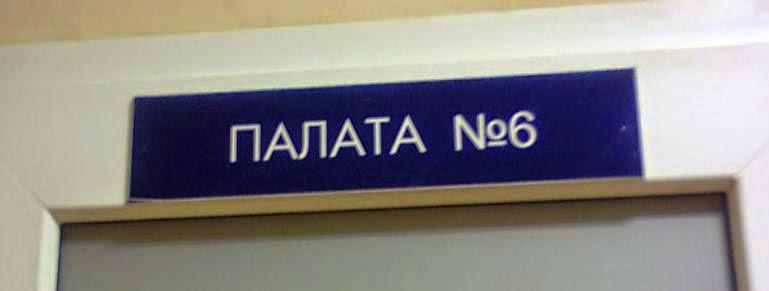 Командованию АТО было известно о ситуации под Иловайском, - Гелетей - Цензор.НЕТ 271