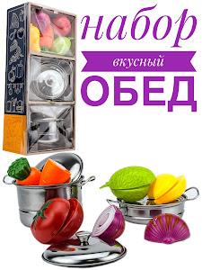 """Игровой набор серии """"Кухня"""", DW230871"""