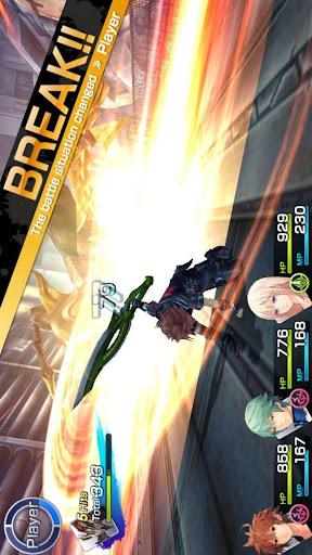 CHAOS RINGS Ⅲ - screenshot