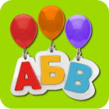 Alphabet. Learning letters