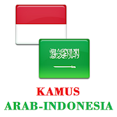 Kamus Arab Indonesia APK for Blackberry