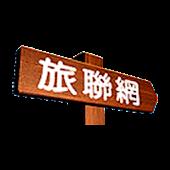 Waytogo - 旅聯網地圖集 APK for Ubuntu