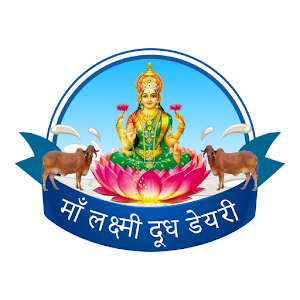 Download Maa Laxmi Dudh Dairy For PC Windows and Mac
