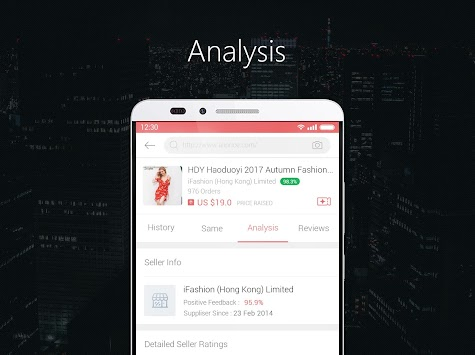 AliPrice -- AliExpress Price Tracker APK screenshot thumbnail 12