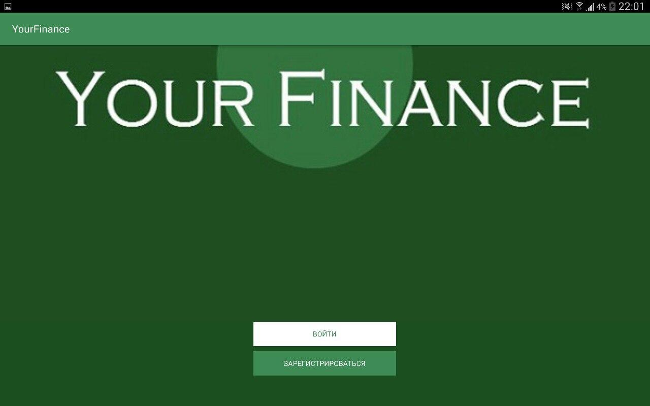 Your Finance Pro Screenshot 5