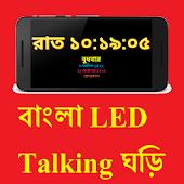 Bengali LED Talking Clock FREE APK for Bluestacks