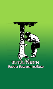 RubberThai - screenshot