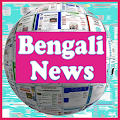 Bengali News Paper APK for Ubuntu