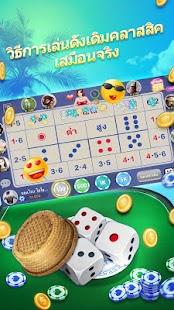 Game ไฮโลไทย คลาสสิค - HiLo APK for Windows Phone