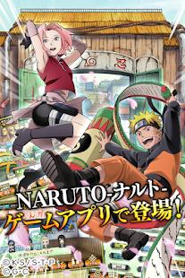 naruto - Naruto - Shinobi collection Gale Ranbu apk screenshot