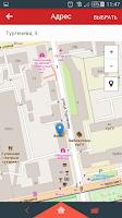 Screenshot of Такси НонСтоп
