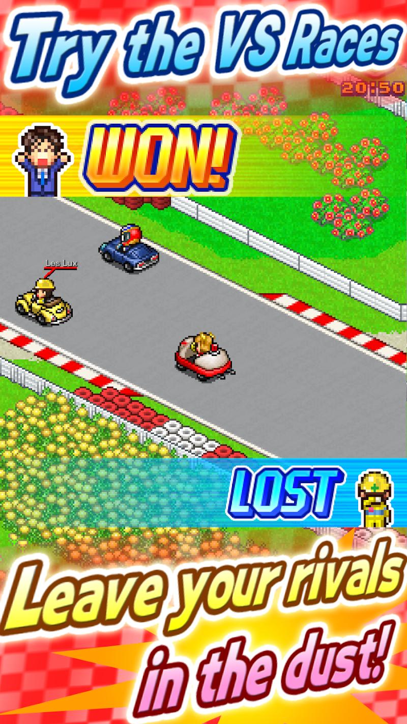 Grand Prix Story 2 Screenshot 4
