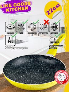 Сковорода серии Like Goods, LG-11913