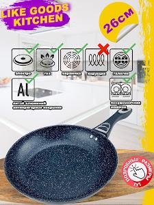 Сковорода серии Like Goods, LG-11892
