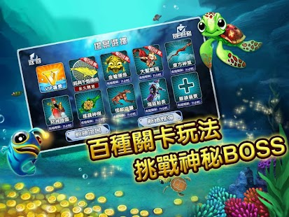 Game fishing saga apk for windows phone for Fishing saga games