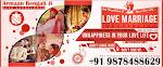 Astrologer Babaji ! Love problem solution? Call 9878488629