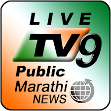 TV9 Marathi Public News Live