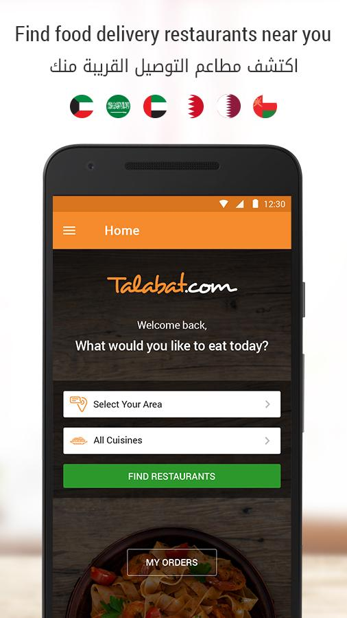 Talabat: Food Delivery Screenshot 1