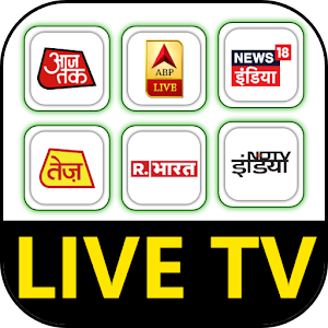Hindi News Live TV | Hindi News Live For PC / Windows 7/8/10 / Mac – Free Download