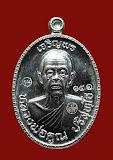 เหรียญเจริญพรบน หลวงพ่อคูณ ปี 55 เนื้อเงิน
