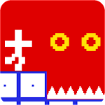 Pixel Survival Adventure Icon