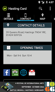 Hastings Cards - screenshot