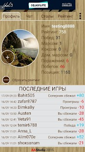 Free Download Backgammon - Narde APK for Samsung