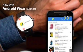 Screenshot of Flipkart