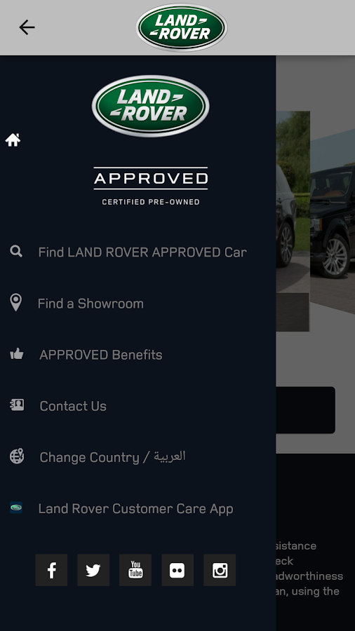 LAND ROVER APPROVED CARS MENA Screenshot 2