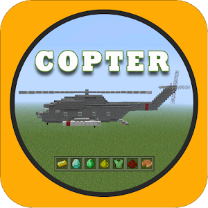 Copter SW Craft 2016