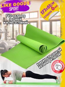 Коврик для йоги,GD-11711