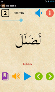 Learn Iqra Book 2 Screenshot