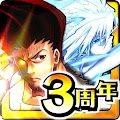 Free HUNTER×HUNTER バトルオールスターズ APK for Windows 8