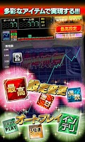 Screenshot of スロ・パチ遊び放題! 777TOWN for Android