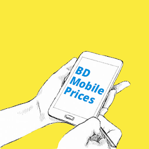 BD Mobile Price
