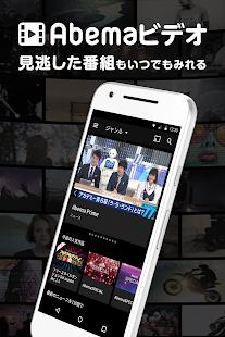AbemaTV-無料インターネットテレビ局 APK for Bluestacks