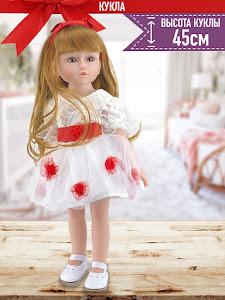 "Кукла серии ""Город Игр"" 45 см, роза"
