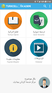 App Merhaba Umut APK for Kindle